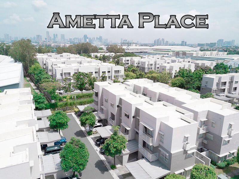 Ametta Place